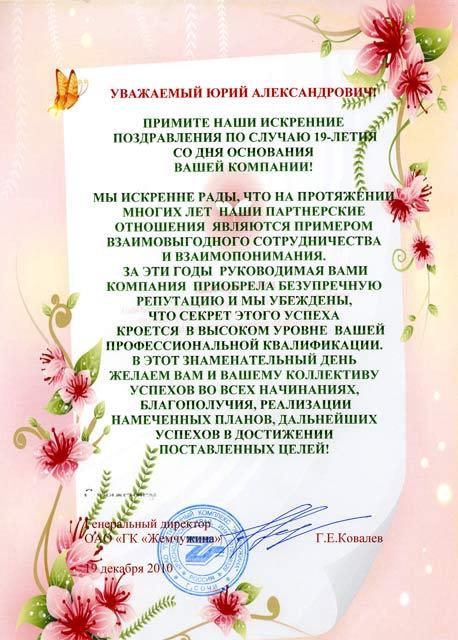 Поздравления подруге с 8 мартом стихи