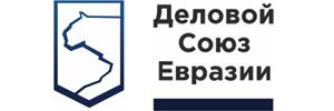 Деловой союз Евразии