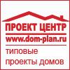 Дом-план
