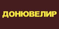 ЯРОВОВ А.Г. ИП, ДОНЮВЕЛИР, Ростов-на-Дону