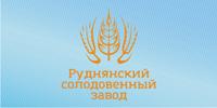 Руднянский солодовенный завод : Хмель и Солод