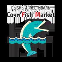 Сочи Fish Market