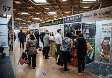Взрывной рост количества участников и посетителей форума «ПИВО-2018»