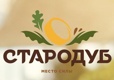 Сыр Стародубский - участник выставки «Продукты питания. Напитки-2021»  в г. Сочи.