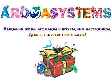 Ярмарка «Кубань. Рождественский базар» - безопасная территория для ваших предновогодних покупок