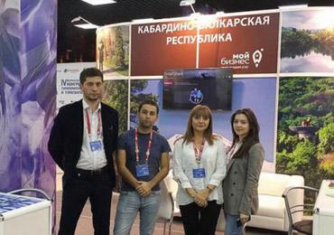 КАБАРДИНО-БАЛКАРСКАЯ РЕСПУБЛИКА вновь представит свой регион на форуме SIFT 2020!