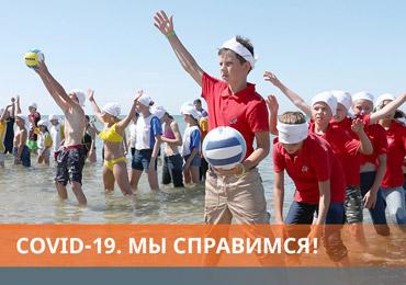 Детские лагеря подготовят к 1 июня для открытия первой смены