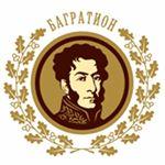Кизлярский коньячный завод примет участие в выставке «Продукты питания. Напитки-2019»