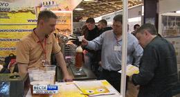 В Сочи начал работу международный форум «Пиво».