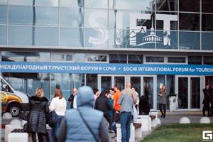 Партнеры Международного Туристского форума SIFT 2018 GEOMETRIA.SOCHI подготовили фоторепортаж с мероприятия.