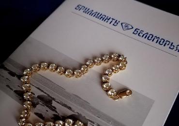 Компания «Бриллианты Беломорья» представит свои изысканные коллекции на «ИнтерЮвелире» с 21 по 25 июля, стенд №4!