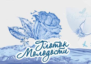 ТМ «Глоток Молодости» (ООО «Живая вода Эко») примет участие в выставке «Напитки 2020» с 19 по 21 августа.