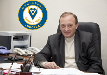 Константин Викторович Кобелев приветствует гостей и участников XXX Международного форума «ПИВО-2021»