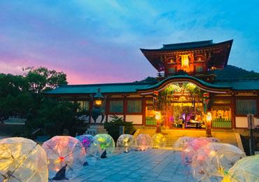 Делегация префектуры Ямагути (Япония) и города Нагато примет участие в VI Международном туристском форуме SIFT-2019