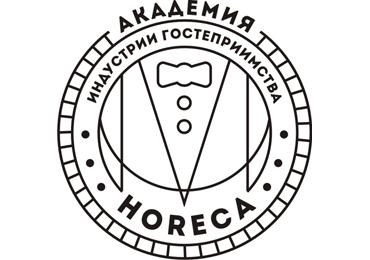 Академия HoReCa стала партнёром выставки «HoReCa-Юг-2020».
