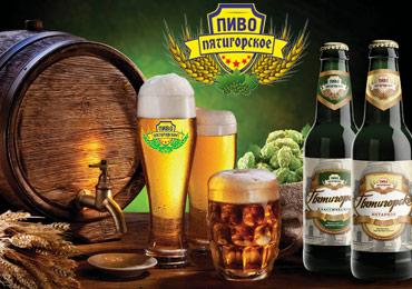 «Пятигорский пивоваренный завод» выходит на Фестиваль в рамках «ПИВО-2018»