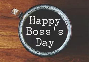 С Днем шефа и босса !