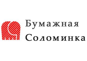 Компания «Бумажная соломинка» примет участие в специализированной выставке «Гостинично-ресторанный бизнес-2021» в ноябре