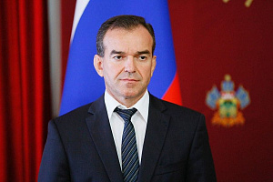В Краснодарском крае введен жесткий карантин