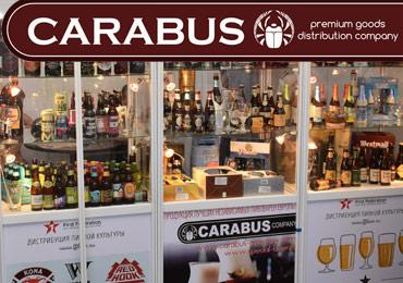 ТД «КАРАБУС»: ещё больше новых европейских сортов пива на Фестивале!