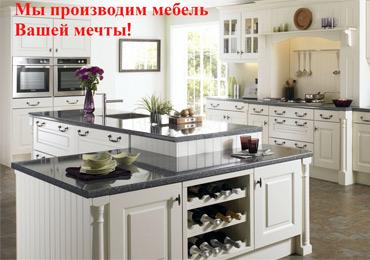 Мебельная компания «Мебель-МК» примут участие в выставке «Гостинично-ресторанный бизнес-2021» 18-19 ноября! СТЕНД №59