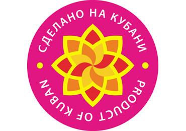 Товарный знак «Сделано на Кубани» будет представлен на выставке «Кубань-2019».