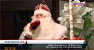 В канун Нового года, в Сочи открылась выставка-ярмарка Кубань. Рождественский базар 2018.