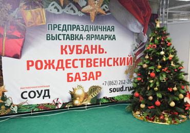 Международный форум «Пиво-2018» начался в Сочи. (Вести-Сочи)