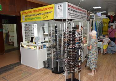 В Сочи салон оптики «Очки на дом» предлагает необычный сервис и продукцию.
