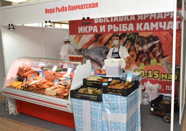 Камчатские рыбные деликатесы представлены на ярмарке в Сочи