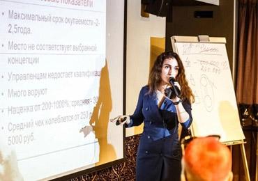 Семинар Амины Фатуллаевой - ресторанного эксперта из Москвы.