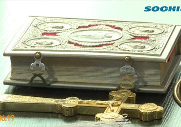 С верой в сердце: в Сочи состоялось открытие выставки «Православие» (sochi24.tv)