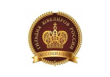 Избран новый председатель Совета Ассоциации «Гильдия ювелиров России»