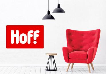 Сеть гипермаркетов Hoff примет участие в специализированной выставке «Гостинично-ресторанный бизнес-2021»