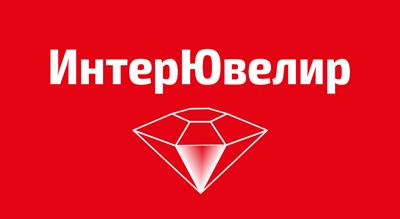 Приглашаем Вас принять участие и посетить ведущую ювелирную выставку на Юге России  «ИнтерЮвелир»