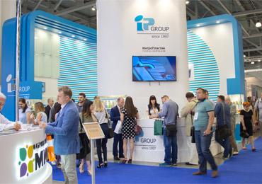 Компания IP GROUP присоединилась к числу участников Международной специализированной выставки индустрии гостеприимства «HoReCa-Юг».