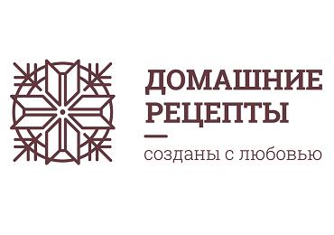 Приветствуем нового участника выставки «Напитки-2021» - Торговая марка «Домашние рецепты» !