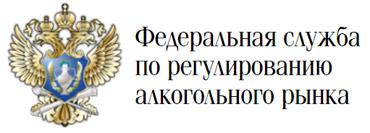 В 2020 году XXIV выставка «Напитки» пройдет при поддержке Федеральной службы по регулированию алкогольного рынка.
