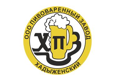 Приветствуем партнера деловой программы форума «ПИВО-2021» - пивоваренный завод «Хадыженский»