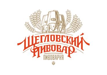 Юбилейному форуму – Юбилейное пиво!