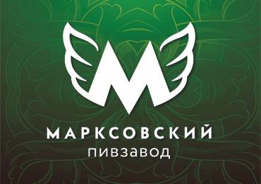 Партнёр регистрации Форума: ООО «Пивзавод-Марксовский»