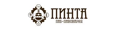 На форуме пива 2019 примет участие крафтовая пивоварня «Пинта« из г. Ижевск