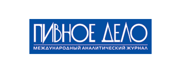 Информационный партнер Международного форума «ПИВО-2019» - международный аналитический журнал «ПИВНОЕ ДЕЛО»