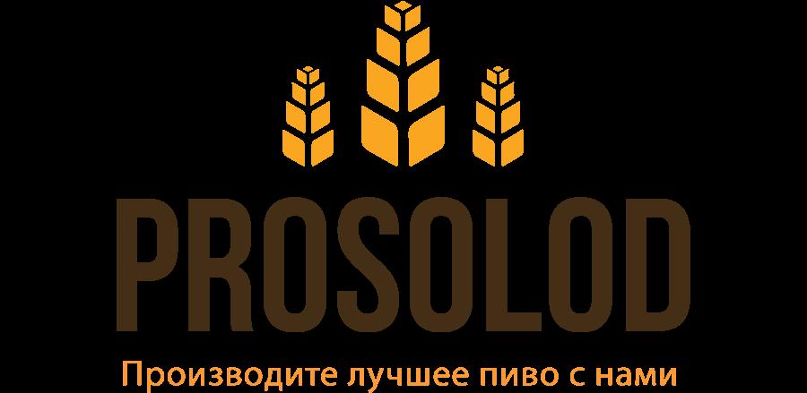К участникам форума Пиво-2019 традиционно присоединилась компания PROSOLOD