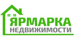 В выходные в Сочи с успехом прошла IV Ярмарка недвижимости в Сочи