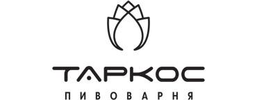 Пивоварня «ТАРКОС» примет участие в международном конкурсе пива в Сочи