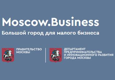 Уважаемые коллеги из Москвы, напоминаем вам, что участникам выставки «Интерювелир -2019» и «Курорты и туризм. Сезон 2019-2020», Правительство Москвы компенсирует до 50% ваших затрат.
