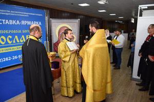 Выставка Православия Под покровом Богородицы в Сочи (Вести Сочи)
