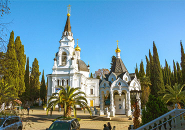 Перенос ярмарки «Православие» на 2021 год