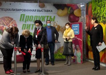 В Сочи открылась выставка-ярмарка продуктов питания по ценам от производителей (sochi24.tv)